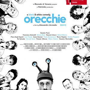 Orecchie poster 1116